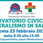 Presentato il Rapporto 2015 dell'Osservatorio civico sul federalismo in sanità di Cittadinanzattiva-Tribunale per i diritti del Malato